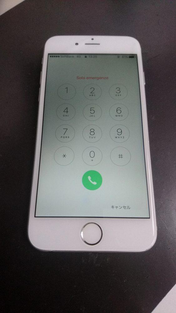 修理後のiPhone6の画像