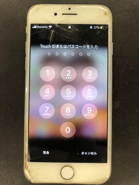 画面割れ修理前のiPhone7