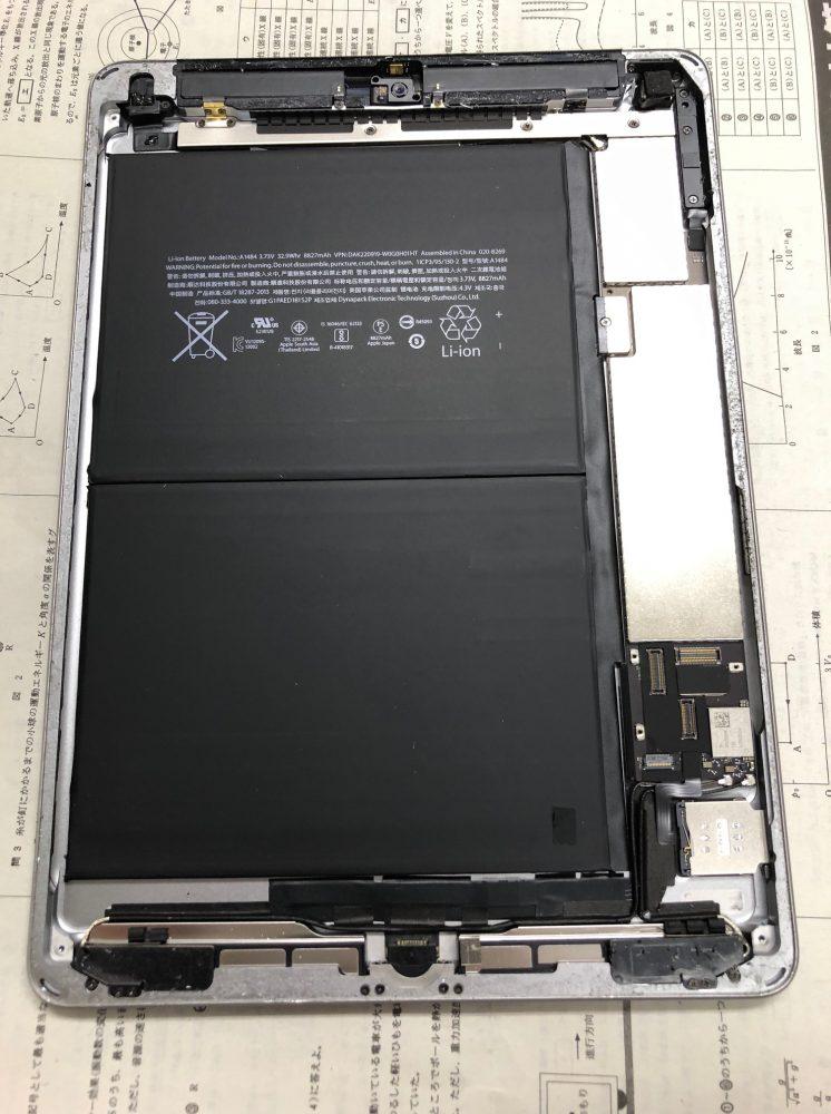 iPad5バッテリー