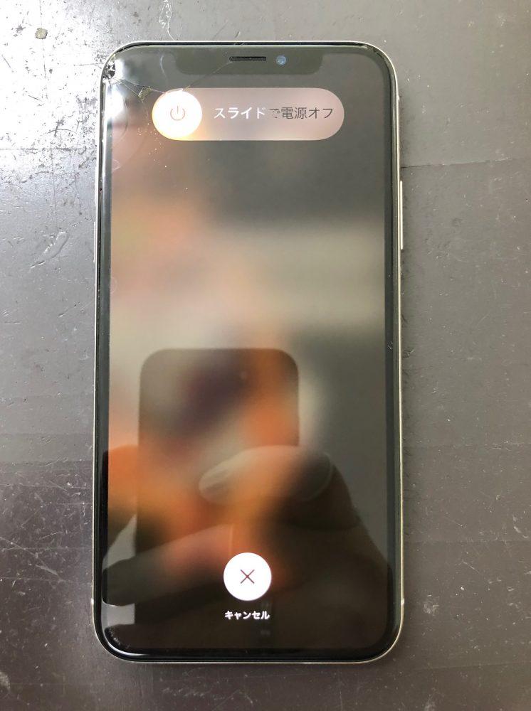 iPhoneX画面修理前