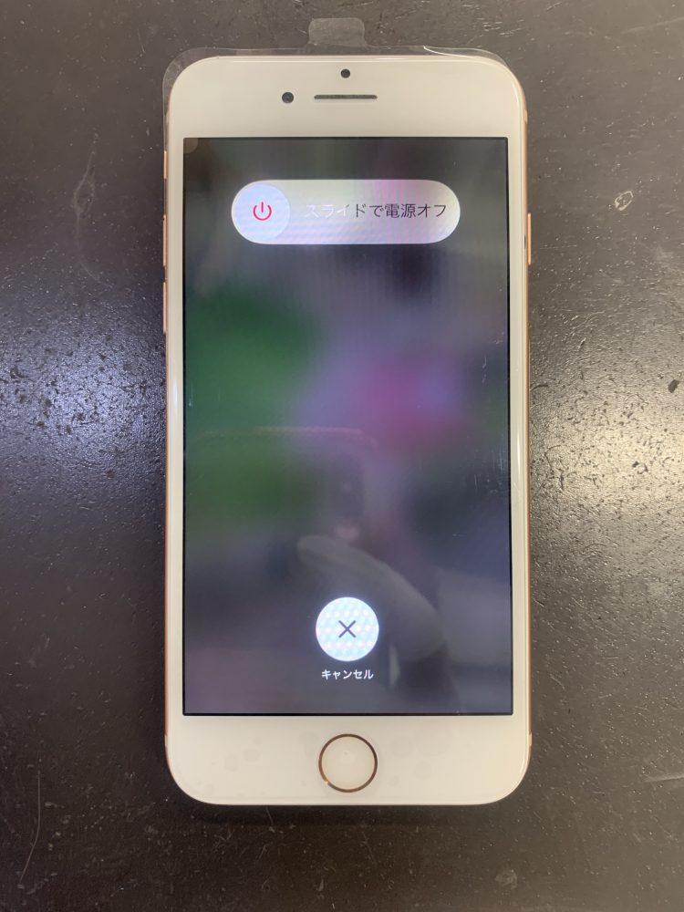 iPhone8画面修理後