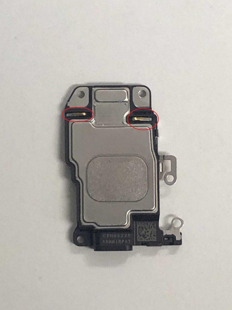 iPhone7 ラウンドスピーカー