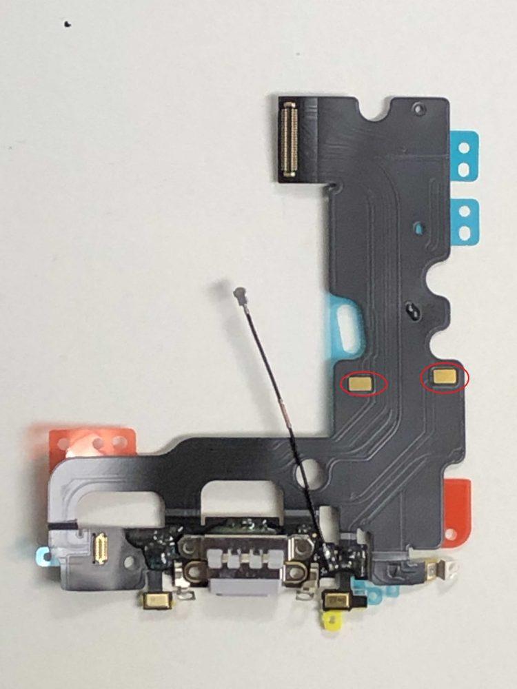 iPhone7 充電口