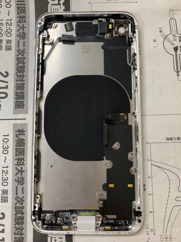 iPhone8 置き型