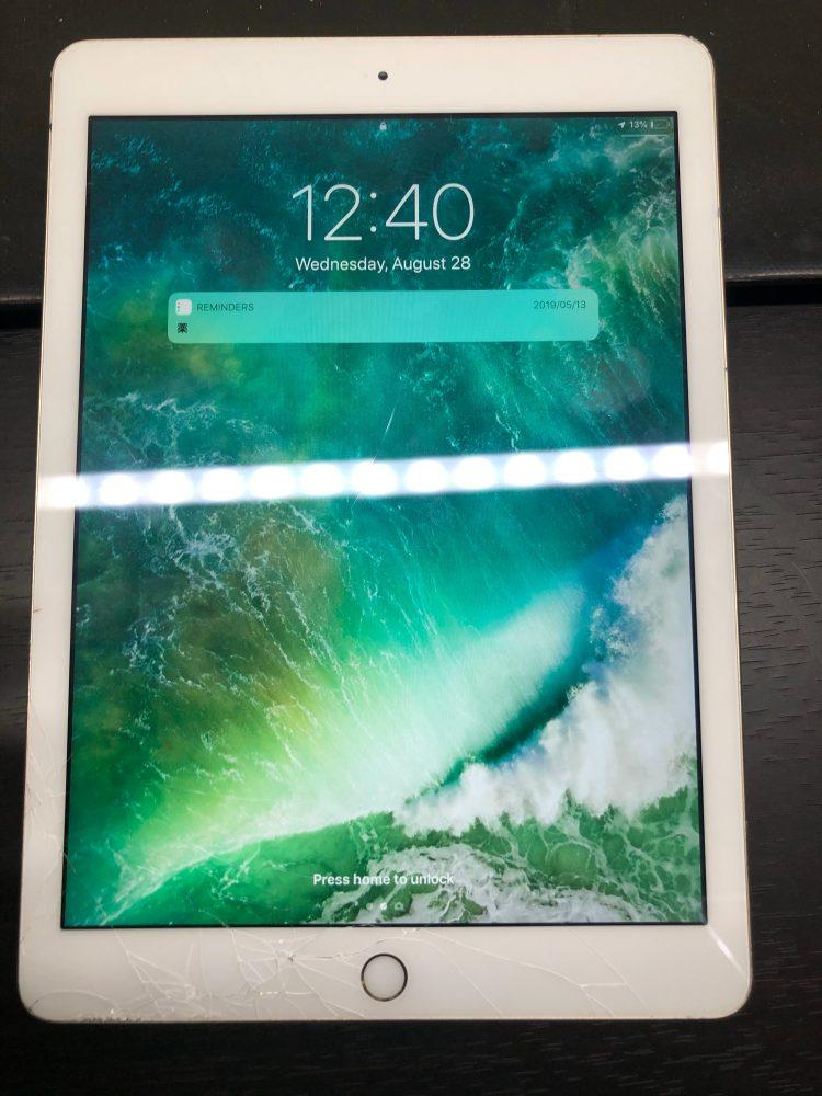 iPad5ガラス修理前
