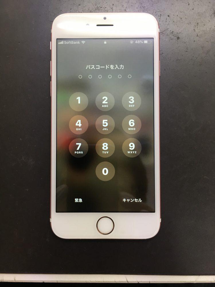 iPhoneSE 画面交換 修理