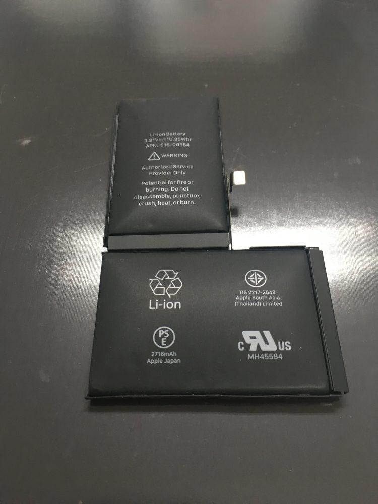 iPhoneX バッテリー 膨張