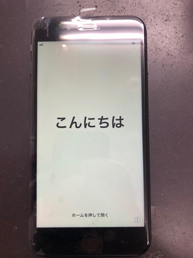 iPhone8Plus 画面修理後