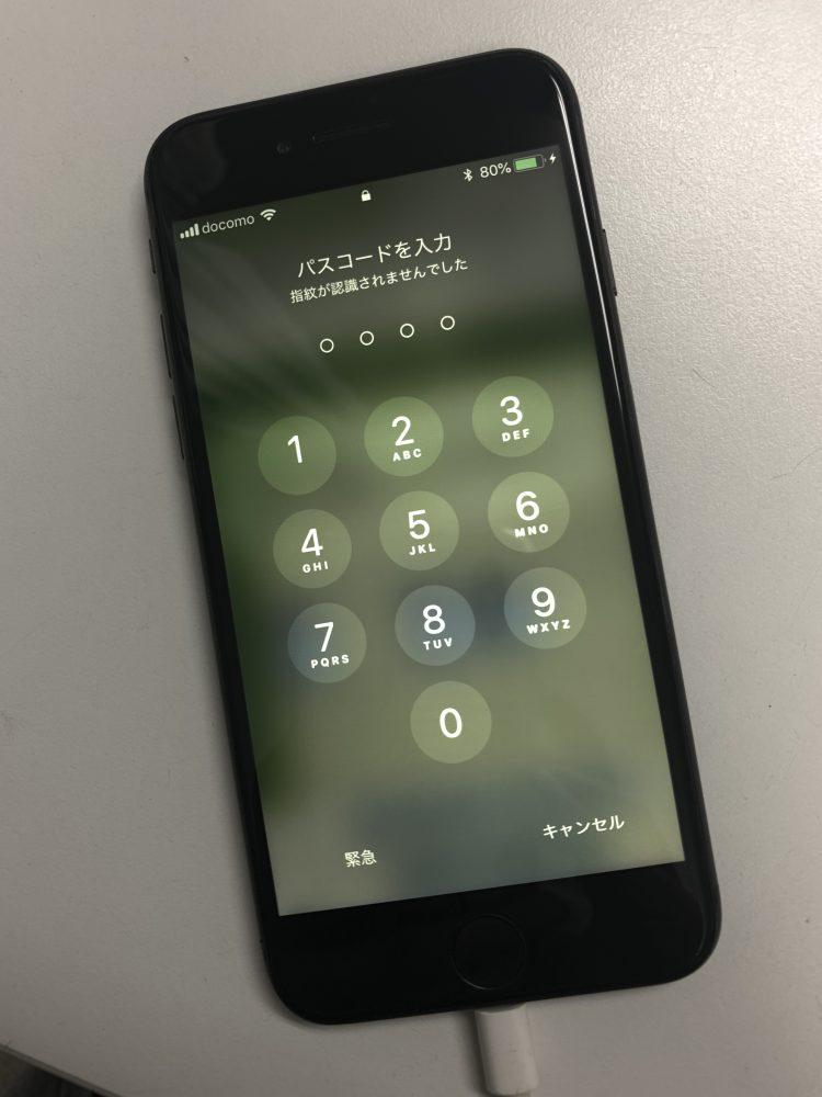 iPhone8 画面 修理後