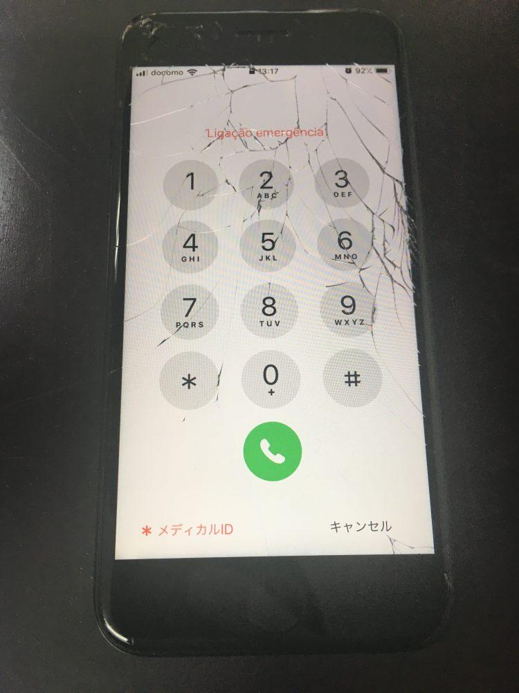 スマホ 画面交換 スマホ修理 iPhone7
