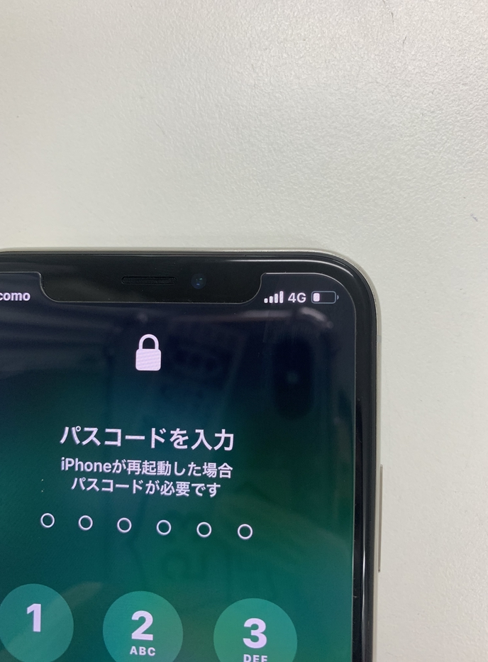 充電が出来ないiPhoneX