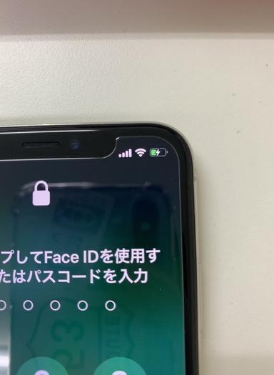 iPhoneX充電