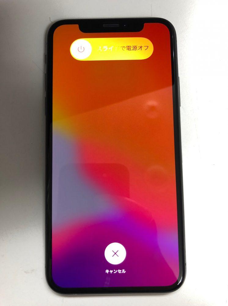 iPhoneXR 画面交換 修理後