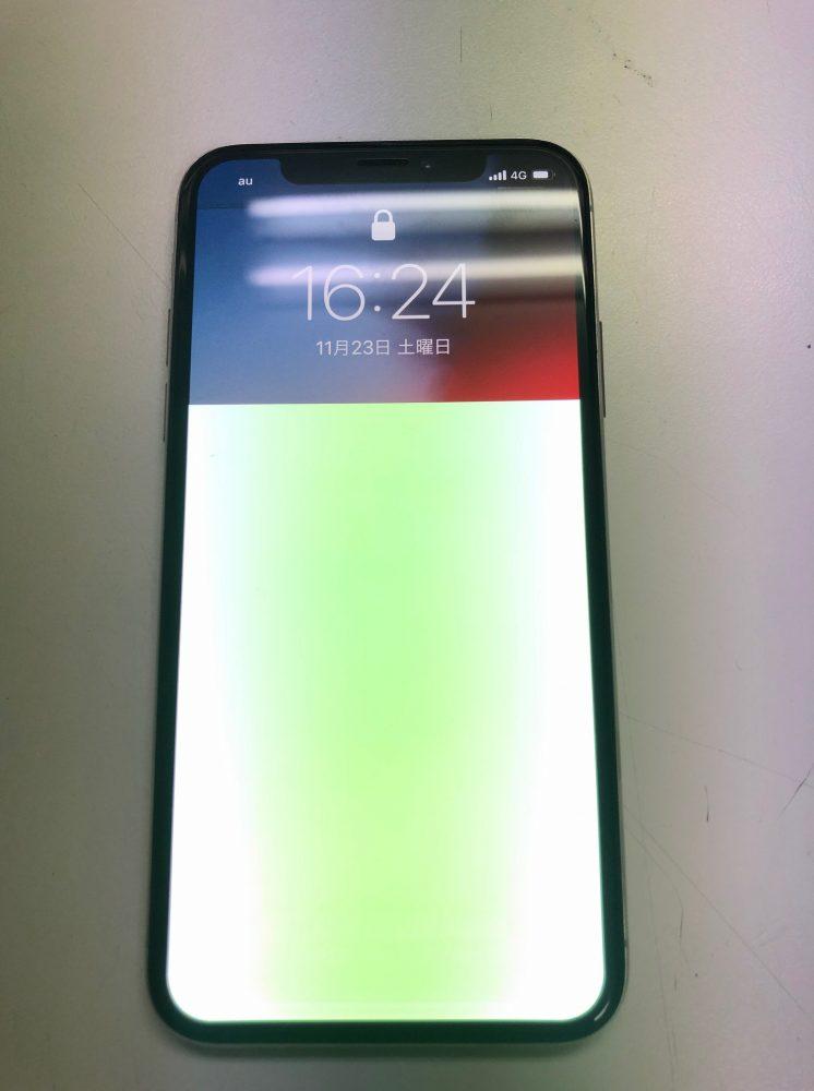 iPhoneX 画面交換 修理前