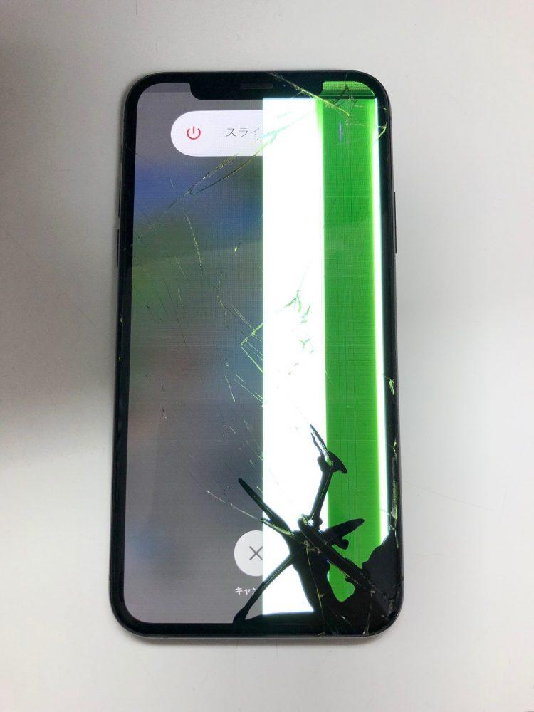 iPhoneXS 画面交換修理前