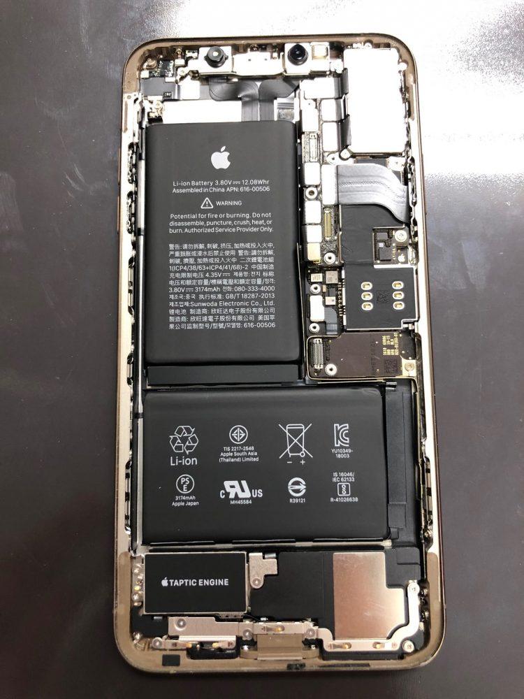 iPhoneXSMAX バッテリー