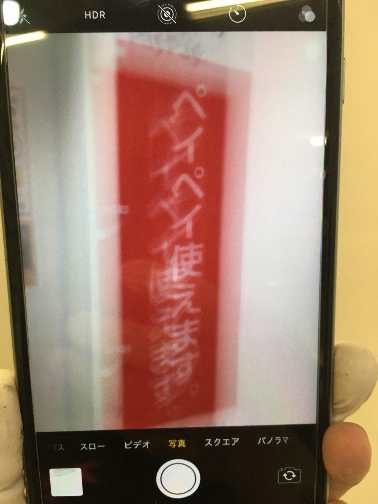 iPhone7 ブレる 外カメラ バックカメラ