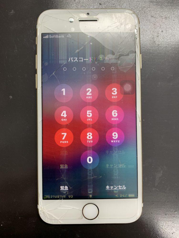 iPhone7修理前