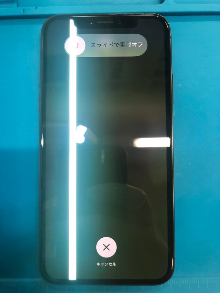 iPhoneXS 画面修理前