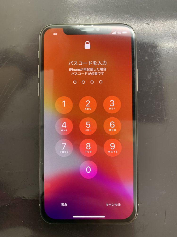 iPhoneX修理後