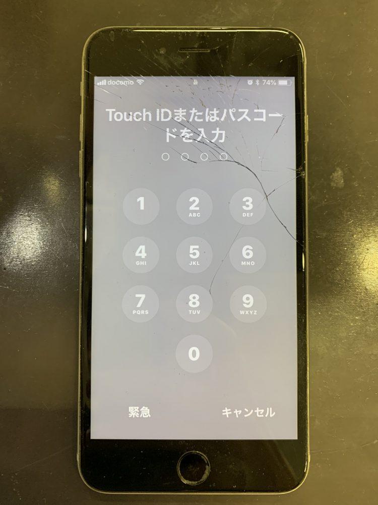 iPhone6Plus修理前