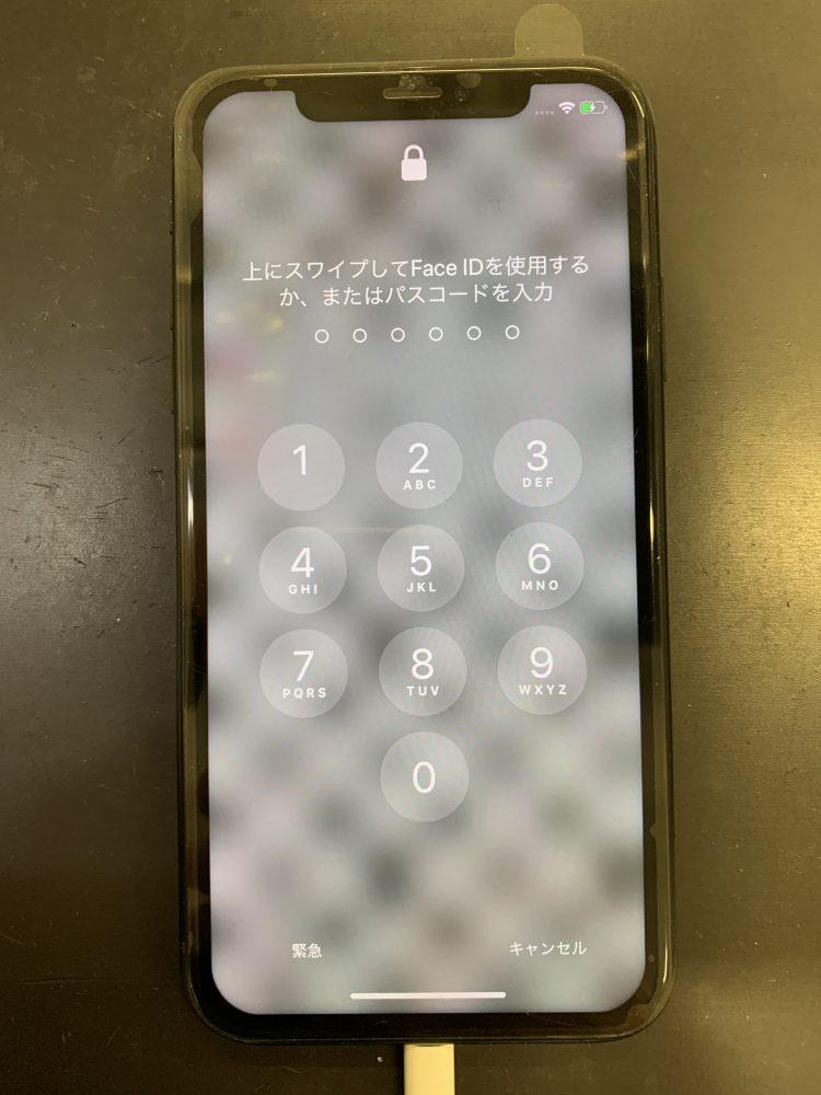 iPhoneXR修理後