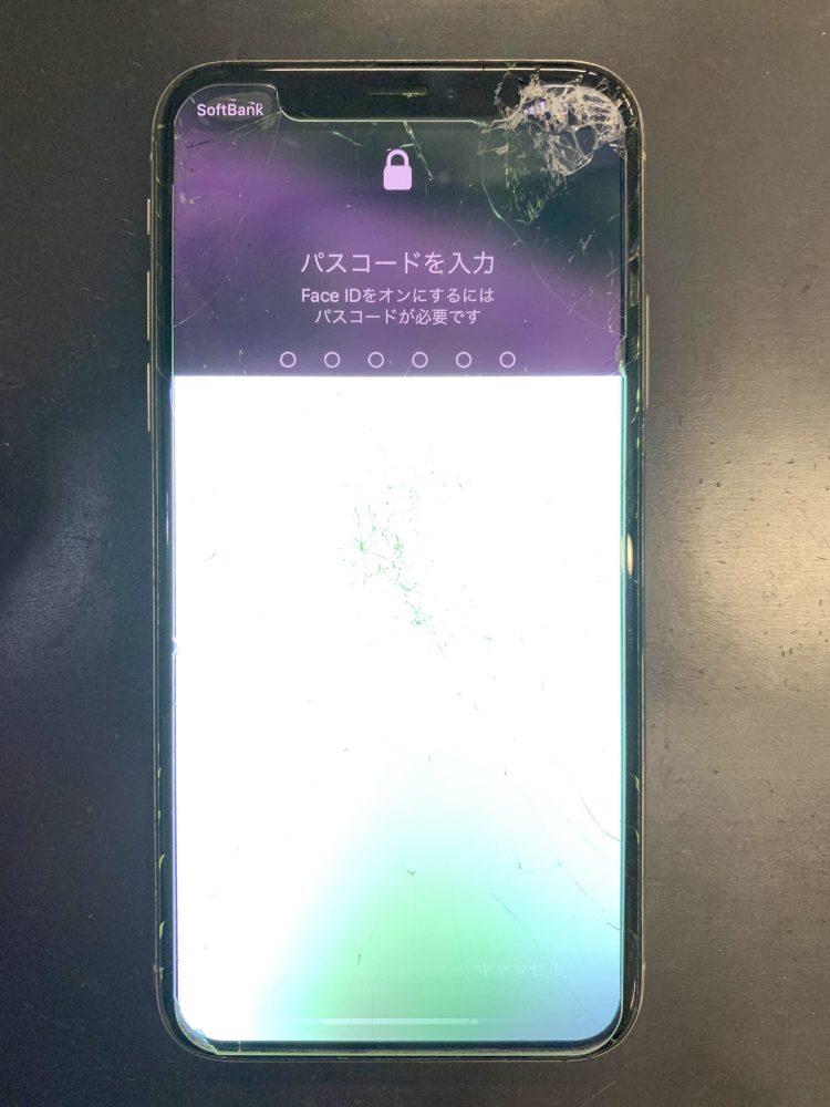 iPhoneX修理前