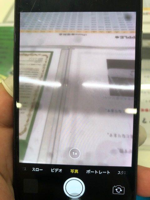 iPhoneX バックカメラ 修理