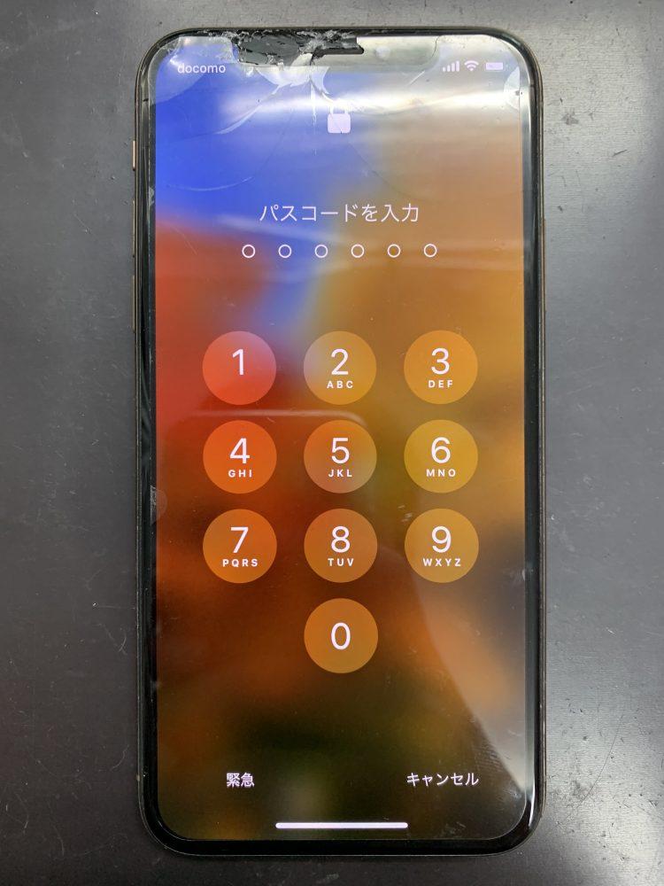 iPhoneXs修理前