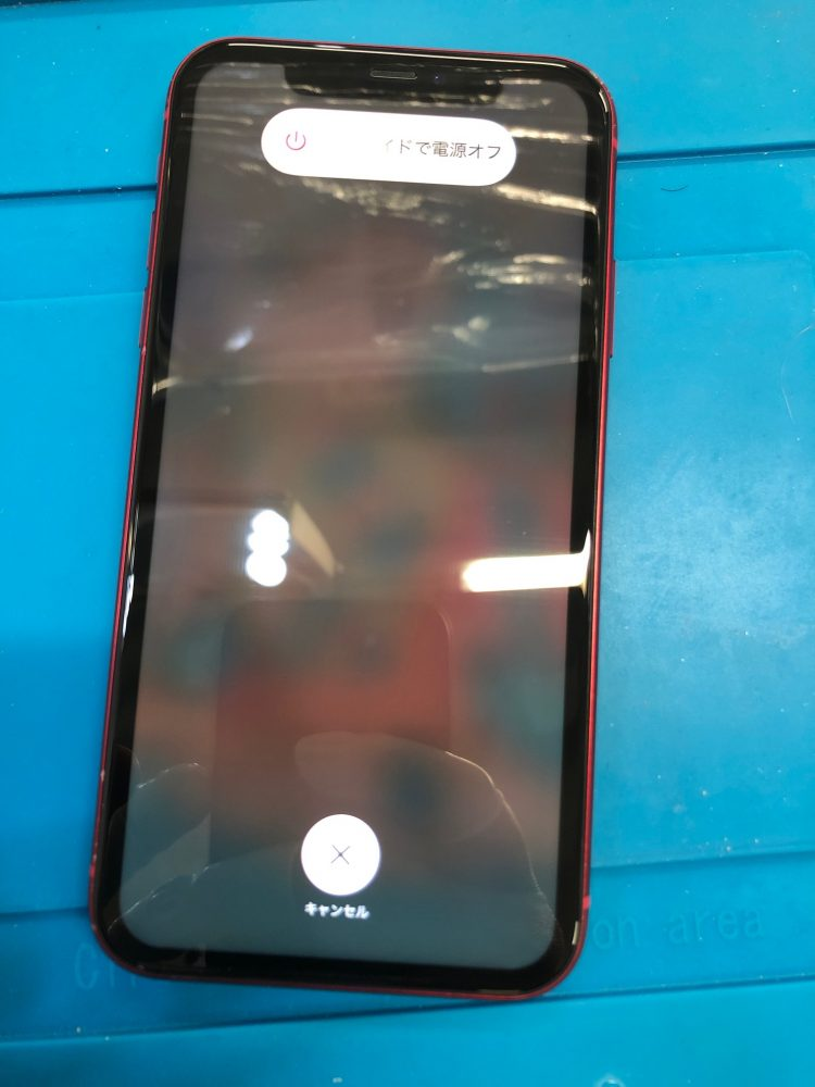 iPhone11 画面割れ 修理後