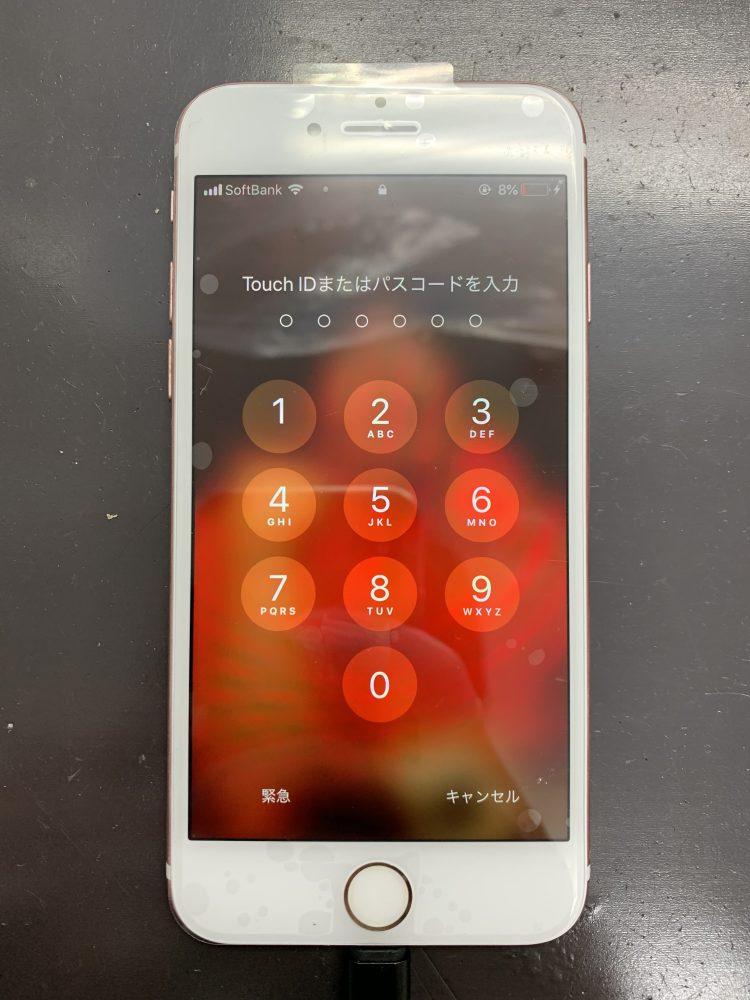 iPhone7修理後
