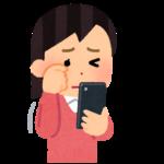 iPhoneの画面が見にくい、すぐに目が疲れてしまう(´;ω;`)そんな時に試して頂きたい画面表示の設定を札幌の修理店がご紹介します(^^)/