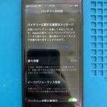 iPhone7もバッテリーを交換することでまだまだ使えます!最短15分で修理完了!