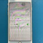 iPhone8のバッテリー交換が増えています!スマップル札幌駅店で即日修理!
