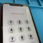 iPhone11の画面割れも安い!早い!スマップル札幌駅店で修理しましょう!