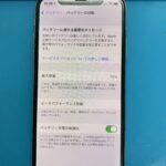 iPhoneXのバッテリー交換!スマップル札幌駅店なら即日対応!