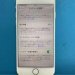 iPhone8のバッテリー交換が増えています!寒くなる前にスマップル札幌駅店で即日修理!