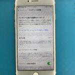 iPhone7のバッテリー交換は即日対応のスマップル札幌駅店にお任せ下さい!
